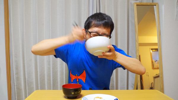 f:id:fushigishiatsu:20150925231408j:plain