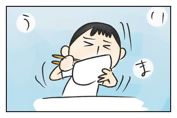 f:id:fushigishiatsu:20150926105100j:plain