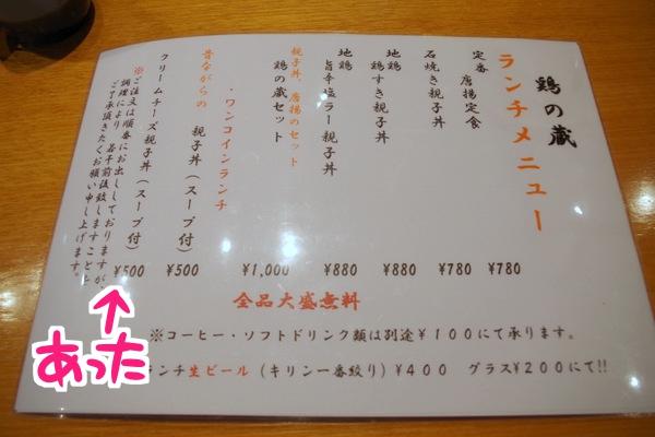 f:id:fushigishiatsu:20150926112011j:plain