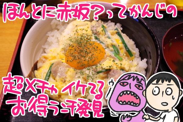 f:id:fushigishiatsu:20150928094539j:plain