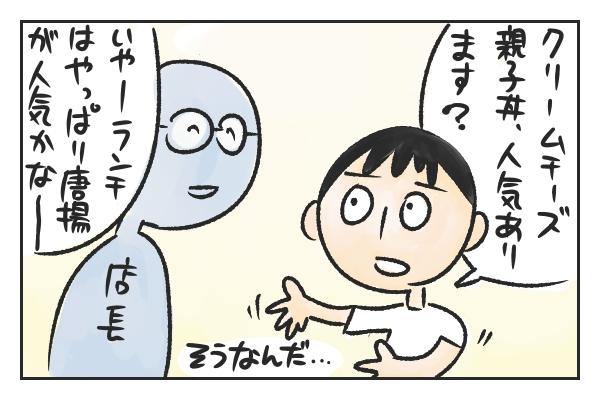 f:id:fushigishiatsu:20150928230149j:plain