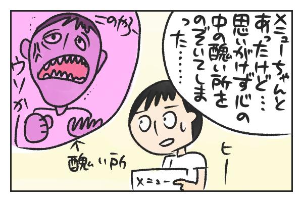 f:id:fushigishiatsu:20150929174841j:plain