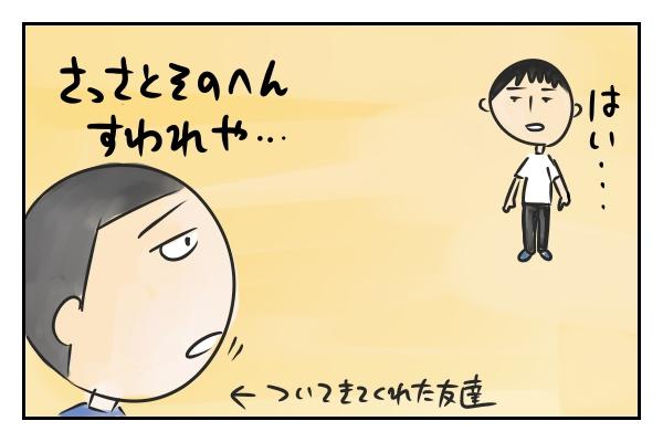 f:id:fushigishiatsu:20151017181714j:plain