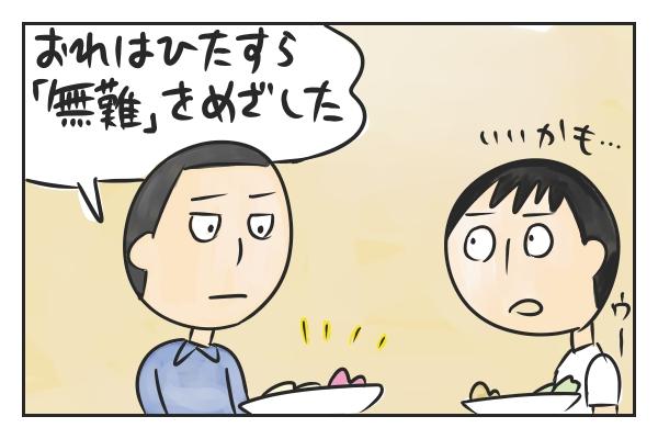 f:id:fushigishiatsu:20151017181749j:plain