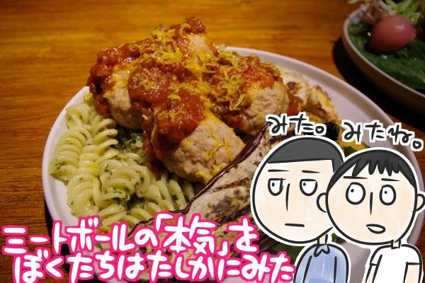 f:id:fushigishiatsu:20151019112648j:plain