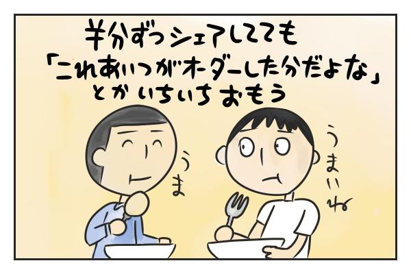 f:id:fushigishiatsu:20151022171204j:plain