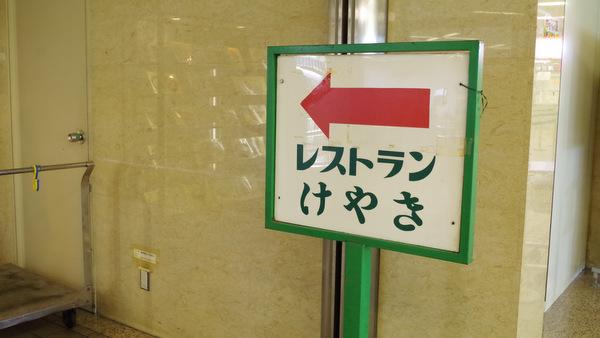 f:id:fushigishiatsu:20151104165649j:plain