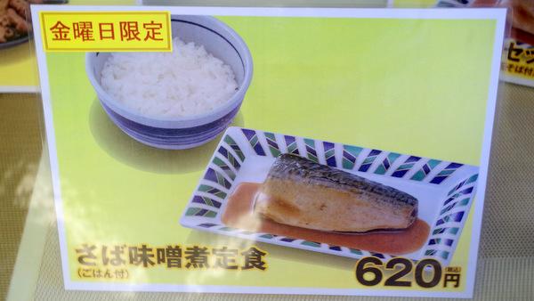 f:id:fushigishiatsu:20151104174406j:plain