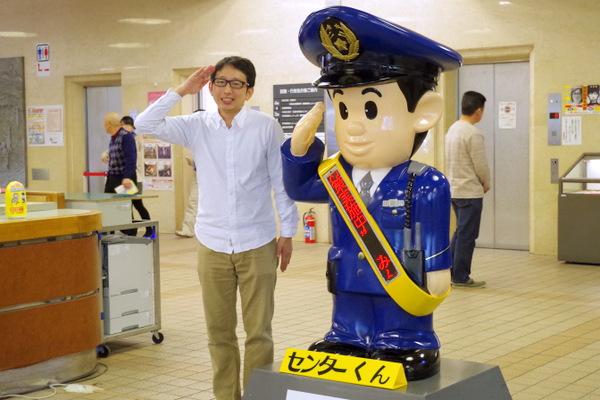 f:id:fushigishiatsu:20151105101431j:plain