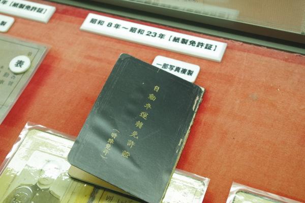 f:id:fushigishiatsu:20151105102701j:plain