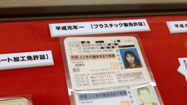 f:id:fushigishiatsu:20151105103046j:plain