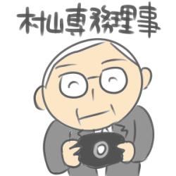 f:id:fushigishiatsu:20151105220831p:plain