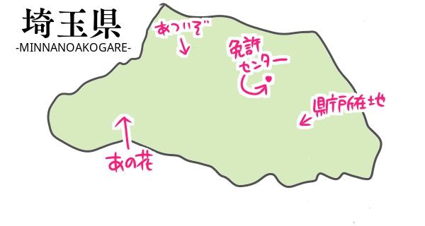 f:id:fushigishiatsu:20151106201011j:plain