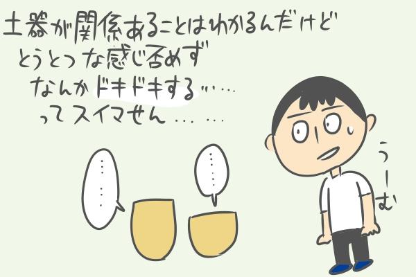 f:id:fushigishiatsu:20151107104125j:plain