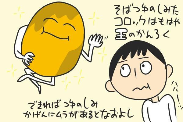 f:id:fushigishiatsu:20151124103234j:plain