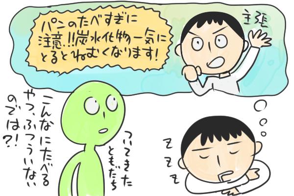 f:id:fushigishiatsu:20151216161149j:plain