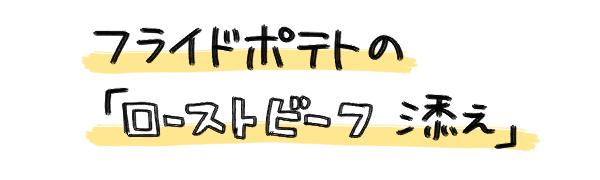 f:id:fushigishiatsu:20160202221619j:plain
