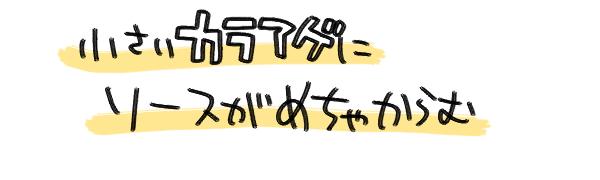 f:id:fushigishiatsu:20160202221712j:plain