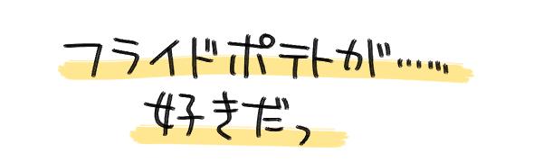 f:id:fushigishiatsu:20160202222047j:plain