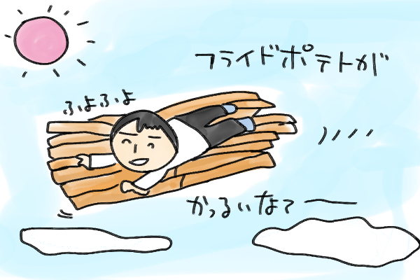 f:id:fushigishiatsu:20160202231219j:plain