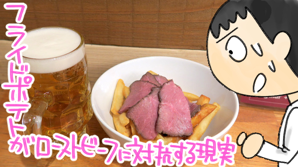 f:id:fushigishiatsu:20160204113805j:plain