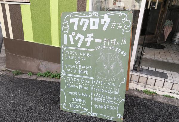 f:id:fushigishiatsu:20160215092644j:plain