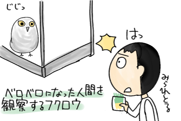 f:id:fushigishiatsu:20160216111400j:plain