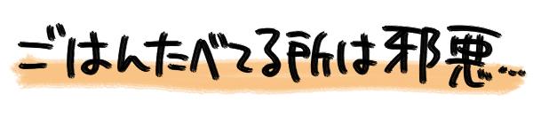 f:id:fushigishiatsu:20160217140552j:plain