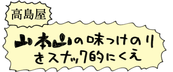 f:id:fushigishiatsu:20160318101259j:plain