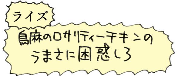 f:id:fushigishiatsu:20160318102020j:plain