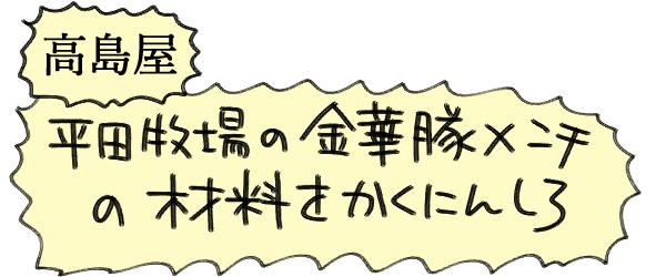 f:id:fushigishiatsu:20160318102505j:plain