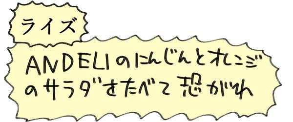 f:id:fushigishiatsu:20160318102713j:plain