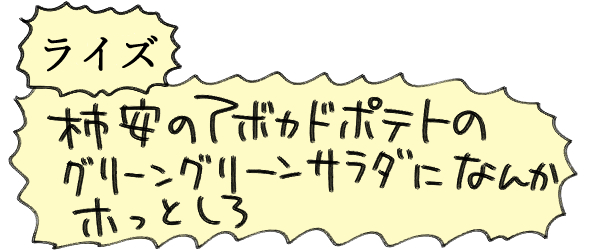 f:id:fushigishiatsu:20160318110226j:plain