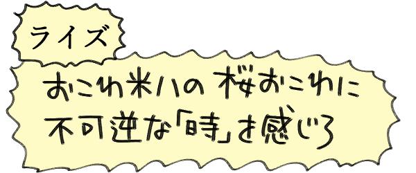 f:id:fushigishiatsu:20160318110533j:plain