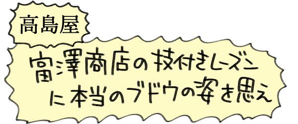 f:id:fushigishiatsu:20160318111116j:plain