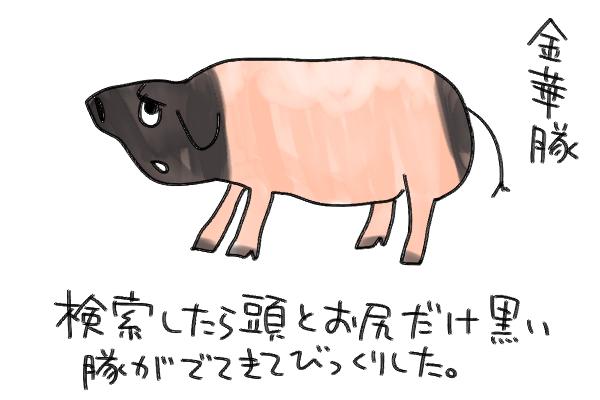 f:id:fushigishiatsu:20160318112238j:plain