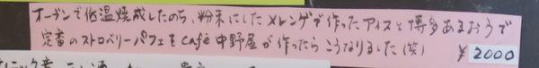 f:id:fushigishiatsu:20160326112727j:plain