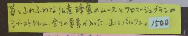 f:id:fushigishiatsu:20160326112753j:plain