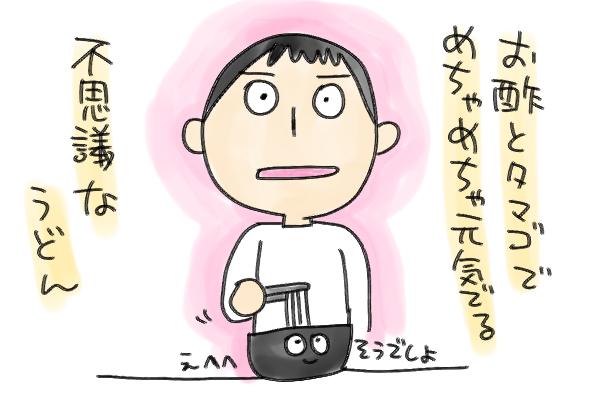 f:id:fushigishiatsu:20160326152915j:plain