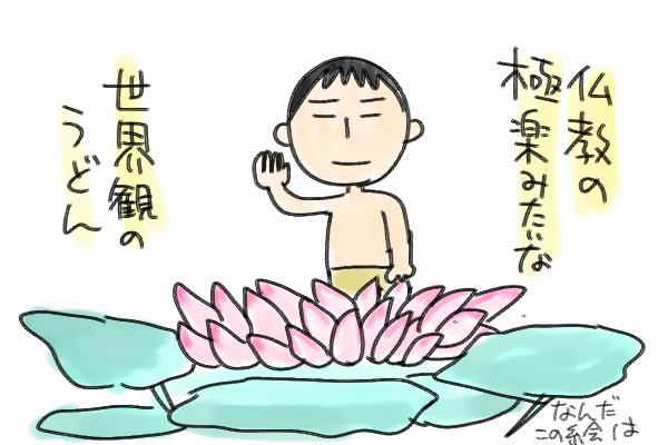 f:id:fushigishiatsu:20160326154823j:plain