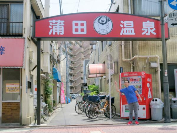 f:id:fushigishiatsu:20160611165042j:plain