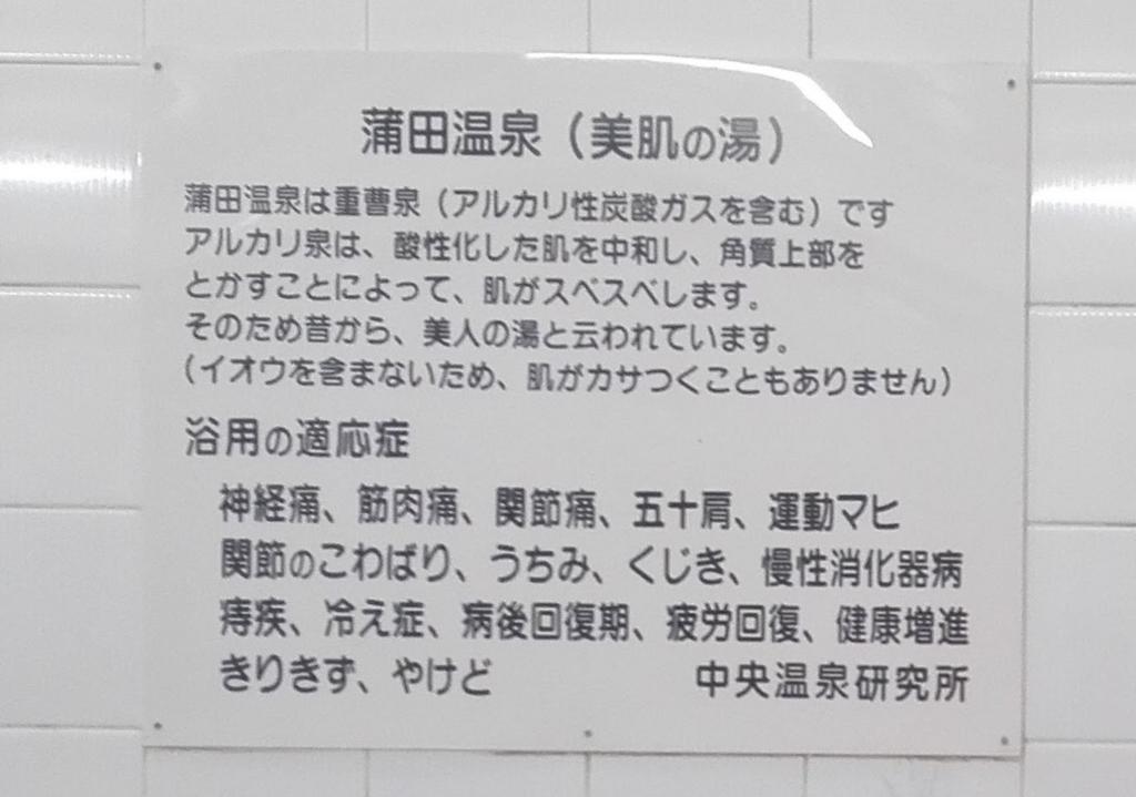 f:id:fushigishiatsu:20160611181420j:plain