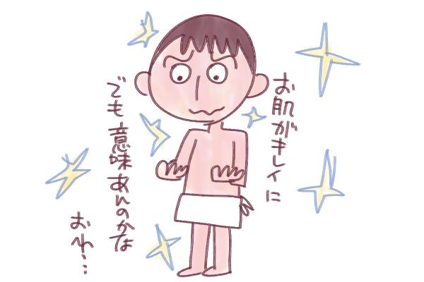 f:id:fushigishiatsu:20160613104215j:plain