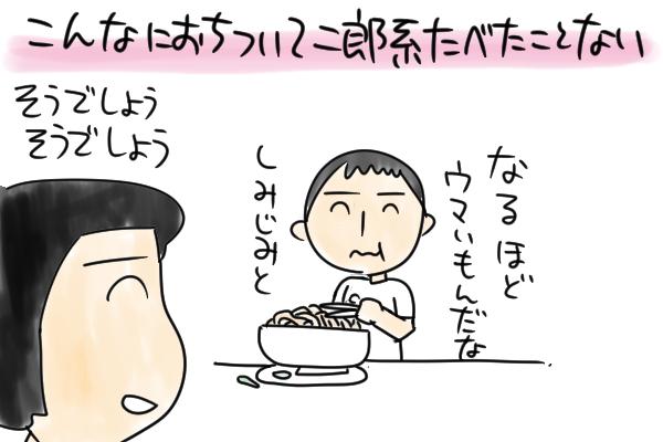 f:id:fushigishiatsu:20160708163521j:plain