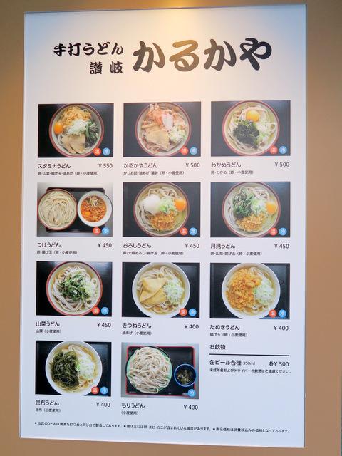 f:id:fushigishiatsu:20161110223859j:plain