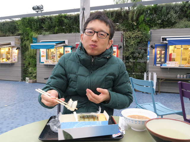 f:id:fushigishiatsu:20161110225643j:plain