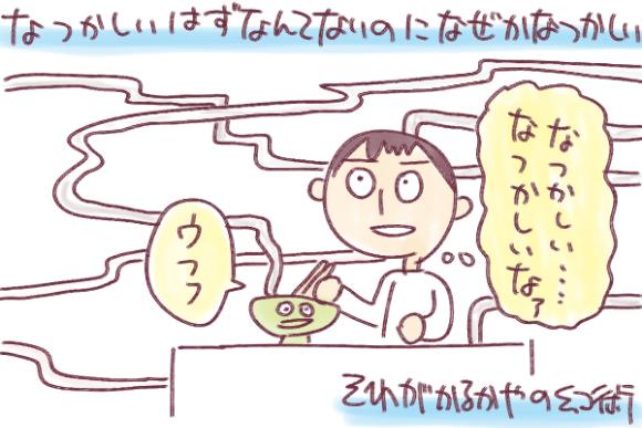 f:id:fushigishiatsu:20161111135619j:plain