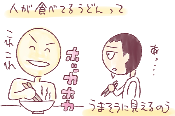f:id:fushigishiatsu:20161111140822j:plain