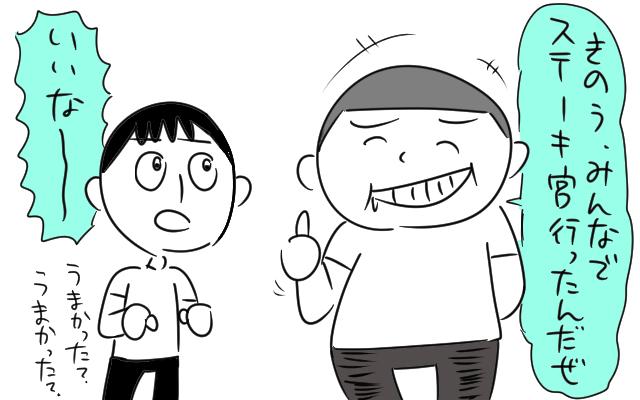 f:id:fushigishiatsu:20161209153003j:plain