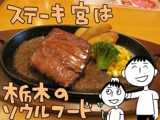 f:id:fushigishiatsu:20161209155916j:plain